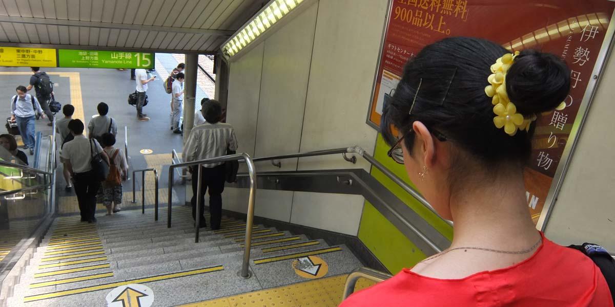 Giappone: Appunti per il Viaggio