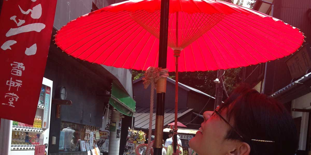 Corso - Giappone: appunti per il viaggio