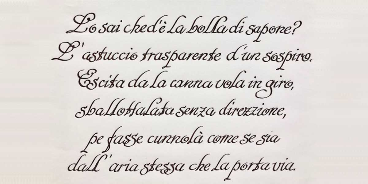 Calligrafia Cancelleresca Romana